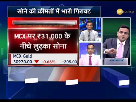 Commodities Live: Know how to trade in commodities market, May 16, 2018