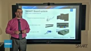 Интерактивная доска и  проектор SMART для бизнеса(, 2015-05-28T15:30:57.000Z)