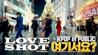 [여기서요?] EXO 엑소 - LOVE SHOT (Girls ver.)   커버댄스 DANCE COVER   KPOP IN PUBLIC @동성로