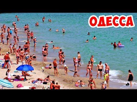 ОДЕССА - Море, Пляж и Прекрасная Погода!!!