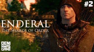 НЕЛЁГКИЙ ПУТЬ В АРК ● Enderal: The Shards of Order ● Прохождение #2