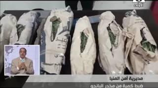 بالفيديو- مصر تحذر مواطنيها من المشاركة في استطلاعات رأي أجنبية