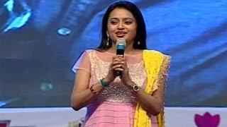 Suma Funny Talks in Malayalam at S/O Satyamurthy Movie Audio Launch
