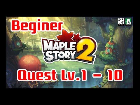 Maple Story 2 เควส Level 1 - 10 ง่ายๆเข้าใจง่าย