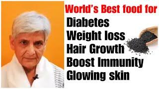 Amazing benefits of Kalaunji seeds, कलौंजी खाने के फायदे ,Do you know Kalaunji can cure diabetes