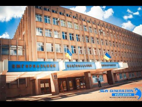 Study in Ukraine - Uzhgorod National University (European education)