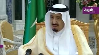عيد الفطر وسط احتجاجات في العراق وتهدئة في سوريا وتصعيد باليمن