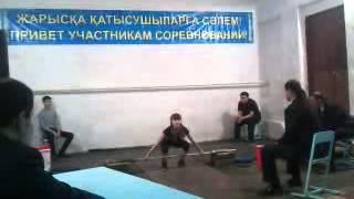 Тяжелая атлетика Тайынша