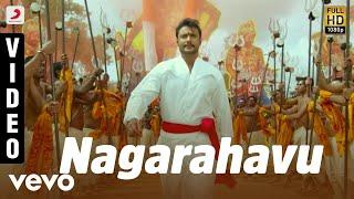 Nagarahavu - Title Track Video | Vishnuvardhan, Ramya