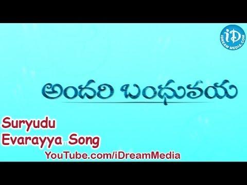 Suryudu Evarayya Song - Andari Bandhuvaya...