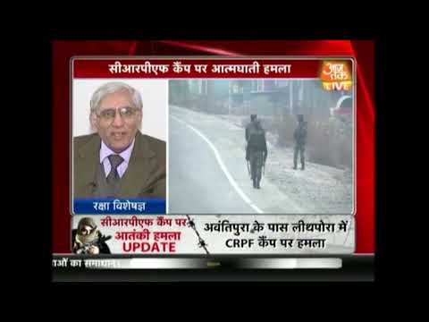 2 Jawans Killed, After JeM Militants Attack On CRPF Camp In Jammu Kahsmir
