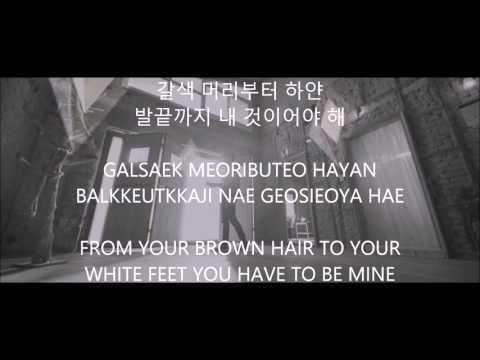 The Answer - Kim Sung Kyu [Han,Rom,Eng] Lyrics