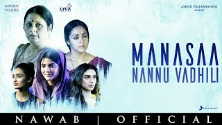 Nawab Manasaa Nannu Vadhili Lyric (Telugu) | A.R. Rahman | Mani Ratnam, Seetharama Sastry