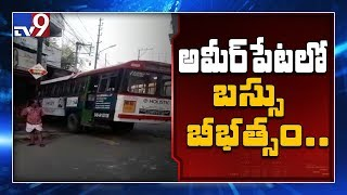 RTC Bus accident in Ameerpet - TV9