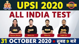UPSI 2020 || ALL INDIA TEST || By Examपुर || LIVE @9AM