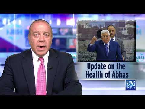 JBS News Update 5/23/18