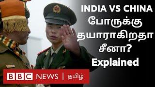 India-china border tension: என்ன நடக்கிறது?- explained