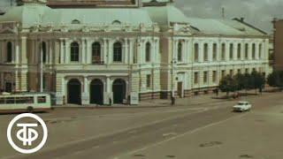 Город Тамбов. 1980 г.