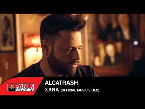 Alcatrash - Ξανά - Official Music Video HD