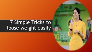 Easy tricks to loose weight | Best video on weight loss | Weight loss tips