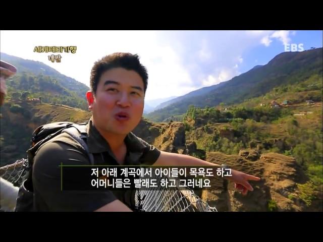 Nepali Documentary In korean Language Part 1 (?????? ??????????? ??????? ??????)