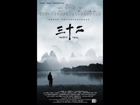 【Documentary】《三十二,Thirty Two》