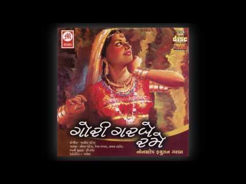 Rame Ambe Maa Chachana Chowk Maa