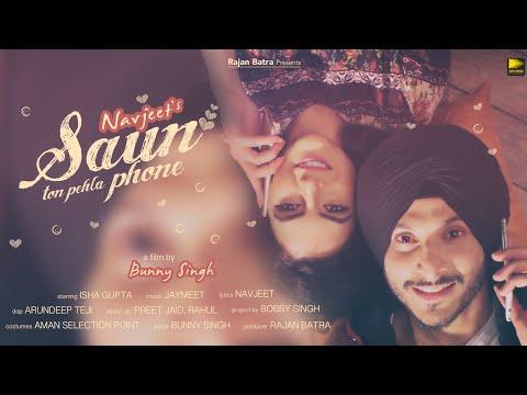 Saun Ton Pehla Phone (Teaser) Navjeet | Jaymeet | Latest Punjabi Songs 2018 | New Punjabi Songs 2018