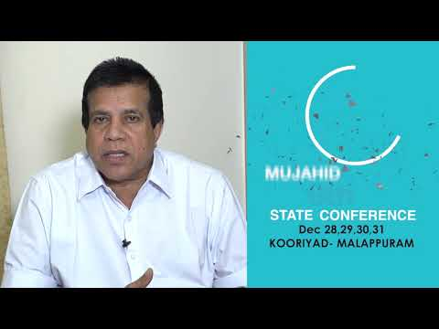 9th Mujahid State Conference | Greetings | P Abdul Hameed Master MLA