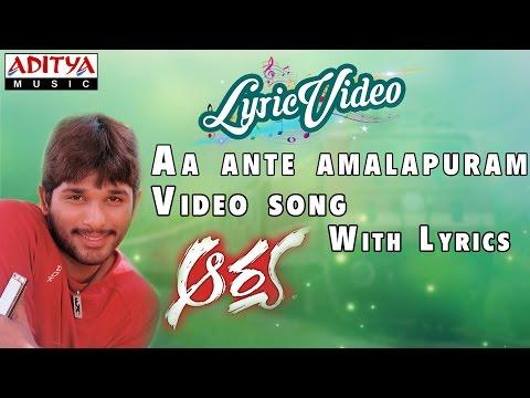 Aa Ante Amalapuram Video Song With Lyrics  II Aarya II Allu Arjun