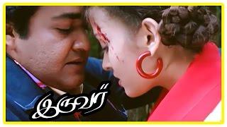 Iruvar Movie Scenes | Mohanlal gets close with Aishwarya Rai | Prakash Raj and Mohanlal argue