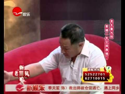 新老娘舅20130915:老夫妻为何复婚一年又闹离婚?