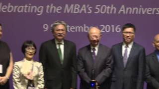 CUHK Business School Conference - China Business in the Global Economy