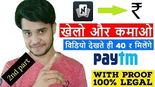 Predicate And Earn Paytm Cash | Nostra Pro | New Fantasy Game App
