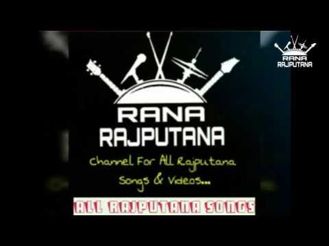 Rana RingTone | RANA RAJPUTANA