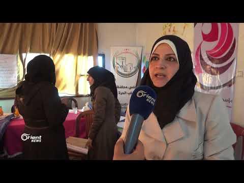 ورشة تدريبة حول حقوق المرأة غرب حلب  - 10:21-2018 / 8 / 7