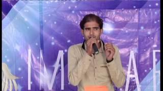 Mera Chand Mujhe from Yeh Hai Mumbai Meri Jaan IMSTAR Audition Deesa Suresh Gelot CNO 235