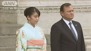 眞子さま ペルー大統領を表敬訪問 振り袖姿で握手(19/07/12)