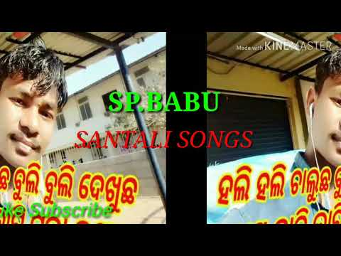 Santali Serma Sarag Re Video Songs