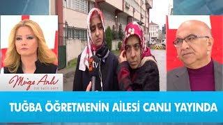Kaçırılan Tuğba öğretmenin ailesi canlı yayında - Müge Anlı ile Tatlı Sert 14 Şubat 2019