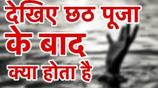 🔵🔴🔵 पारंपरिक छठ गीत चली अहिया छठी माई के घाट हो Chali Ahiya Chhathi Mai Ke Ghat Ho