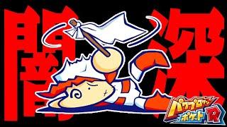 【先行プレイ】闇が深すぎる伝説のゲーム『パワプロクンポケットR 戦争編』