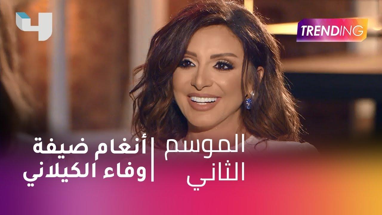 وفاء الكيلاني انستغرام 9