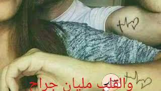 عغيابك ماني مرتاح .محمد العلي .حالات وتس اب😍