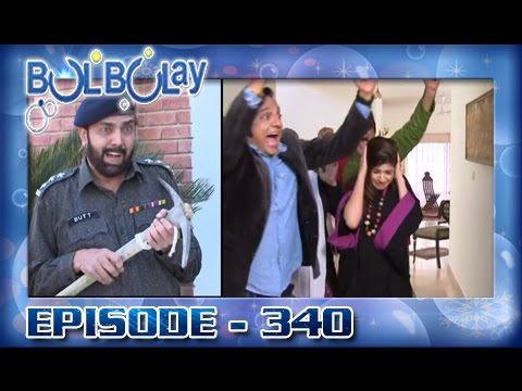 Bulbulay Ep 340 - ARY Digital Drama