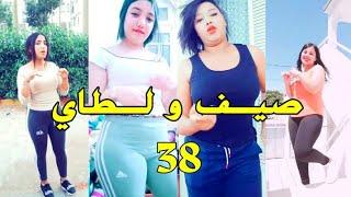 صيــف و لطــاي 38 تخرج عن سيطـرة على تيـك تـوك جزائــري Tik Tok ALGERIA