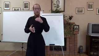 4 Занятие  Серпухов  Уроки трезвости 18 октября 2018 год