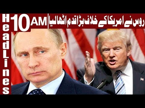 Is Russia & America Going To Start World War 3? - Headlines 10 AM - 30 March 2018 - Express News