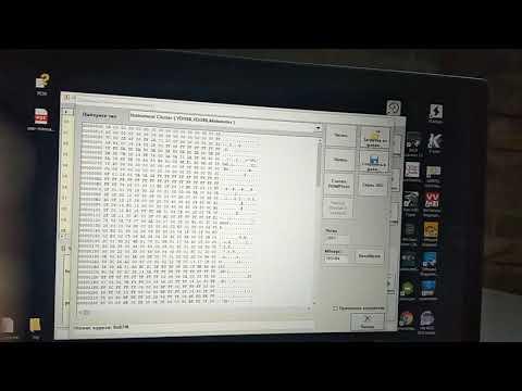 Замена приборной панели magneti marelli на vdo. Ауди а4