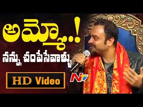 Fans Would Have Killed Me Says- Music Director Chirantan Bhatt    Gautamiputra Satakarni    NTV
